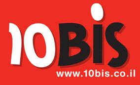 10bis_logo